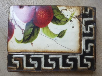 Sid Dickens Wall Tile T-217 Yesterday